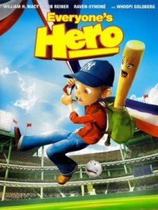 قهرمان کوچک (2006)