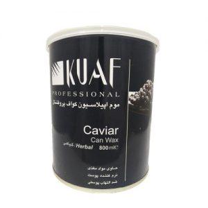 موم موبر کواف مدل Caviar وزن 800 گرم