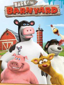رئیس مزرعه (2006)