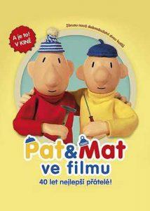 پت و مت : برای 40 سال بهترین دوستان (2016)