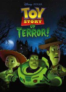 داستان اسباب بازی : دزد عروسکها (2013)