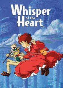 زمزمه قلب (1995)