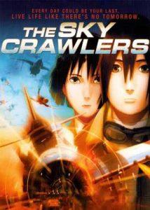 جنگجویان آسمان (2008)