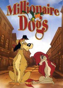 سگ های میلیونر (1999)