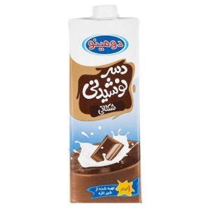 دسر نوشیدنی شکلاتی دومینو مقدار 1 لیتر