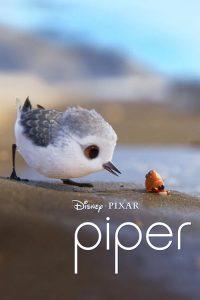 پایپر (2016)