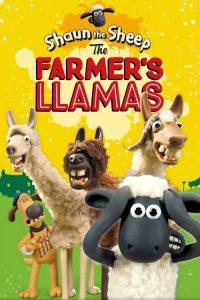 لاماهای کشاورز (2015)