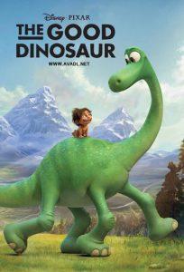 دایناسور خوب (2015)