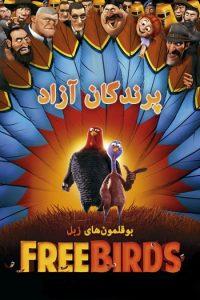 پرندگان آزاد (2013)