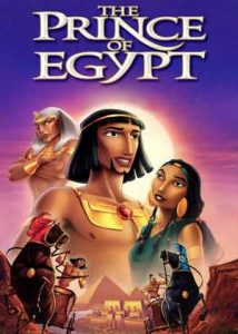 عزیز مصر (1998)
