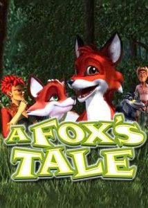 روباه کوچولو (2008)