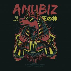 آنوبیز   Anubiz