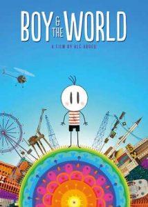 پسر و دنیا (2013)