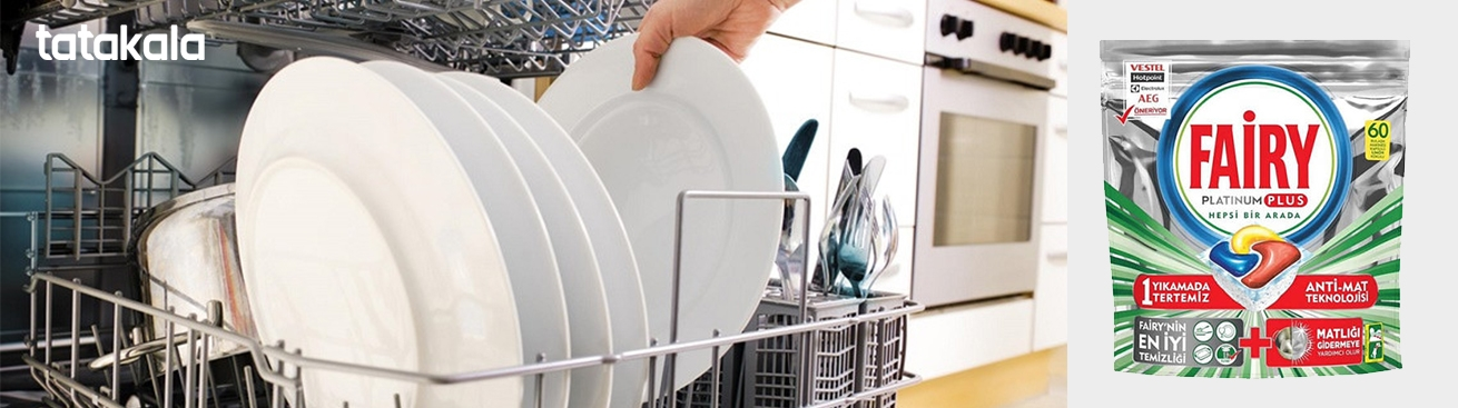 قرص ماشین ظرفشویی فیری مدل Platinum Plus بسته ۶۰ عددی