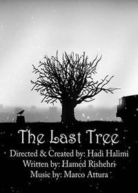 آخرین درخت (2014)