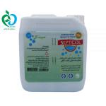 محلول ضدعفونی کننده فوری دست و اسکراب جراحی سپت کل ۲۰ لیتری (سپتکل)