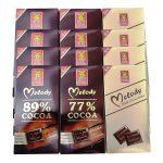 شکلات مخلوط آناتا مقدار ۱۰۰ گرم بسته ۱۲ عددی