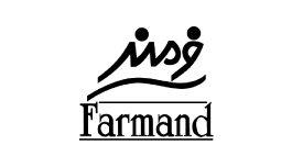 farmand