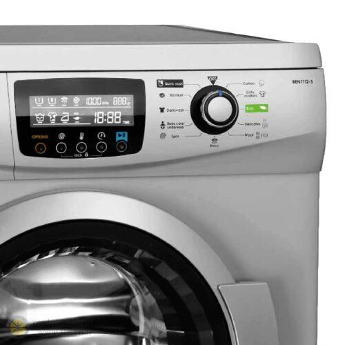 ماشین لباسشویی آبسال مدل REN7012-S ظرفیت 7 کیلوگرم نقره ای
